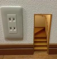 La petite maison dans la plinthe