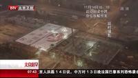Pékin: Un pont retiré et changé en 43 heures