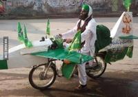 l'armée de l'air pakistanaise recrute