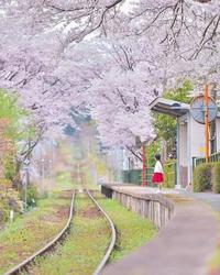 Photo de la gare Miura à Okayama au Japon
