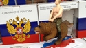 Fabriqué en Russie