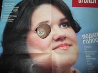 L'oeil de Moscou