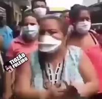 Masque coin coin