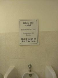 Le sens de la vie