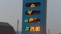 La chute des prix
