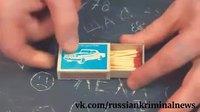 Tutoriel russe