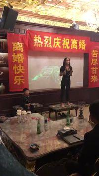 Fête du divorce en Chine