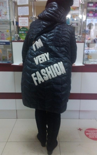 I'm very fashion