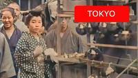 Vues de Tokyo, 1913-1915 en 60 FPS