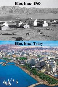 Ce que les Israéliens ont fait d'un bout de désert