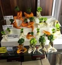 Des carottes, de simples carottes