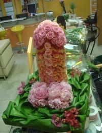 N'oublie pas de prendre un bouquet de fleur on est invité chez Orme...