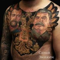 Un tatouage équilibré