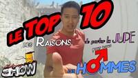 TOP 10 des raisons de porter la Jupe pour les MECS