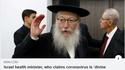 Encore un ! Le Ministre de la Santé en Israël, qui avait déclaré que le coronavirus était une punition de Dieu...