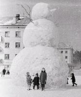1966, Penza, URSS