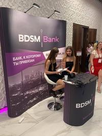 La BDSM bank