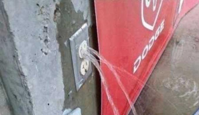 Ou fuite de courant ?