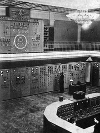 Une centrale (électrique ? Atomique ?) en URSS à la fin des années 50