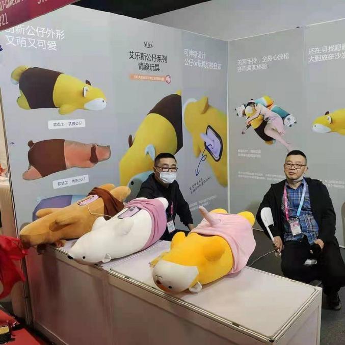 Bonne nuit les petites..  Pour un vrai gros câlin avant de s'endormir  Le Capybara Toy [en référence à https://lelombrik.net/134473]
