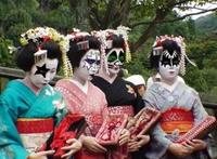 Kiss les geishas