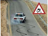 Respecter la signalisation