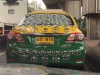 C'est quoi la marque de ta voiture ?