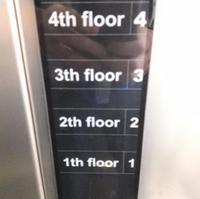 L'ascenseur du Captain