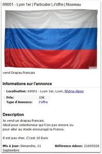 Drapeau français à vendre