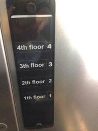 L'ascenseur de Captain Obvious
