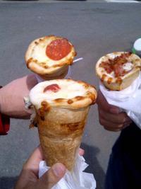 Un cornet de pizza