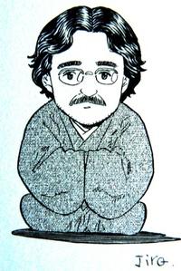 Mort de Jiro Taniguchi