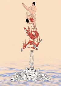 Le plongeon de la mort