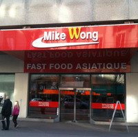 Fast Food Chinois