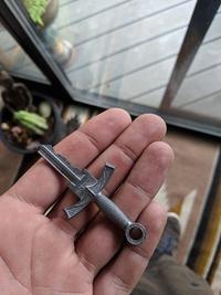 Epée-clef