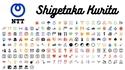 Les premiers emoji modernes sur smartphone japonais de Shigetaka Kurita