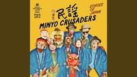 Tanko Bushi par les Minyo Cruisaders - Echoes of Japan