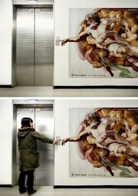 Kan Dieu t'aide à appeler l'ascenseur