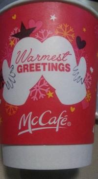 Mc Donalds vous souhaite un joyeux Noël