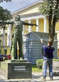 Lavage de statue