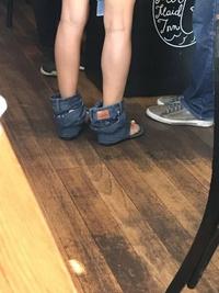 Les jeans taille basse ça devient n'importe quoi