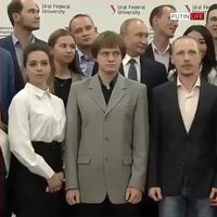 Photobombing avec Poutine