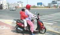 Transport d'enfant