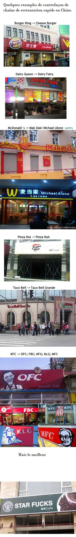 Des marques de restaurants détournées.