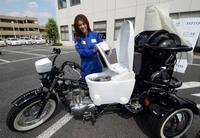Une motocrotte