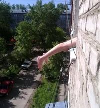 Se faire dorer la raie à la fenêtre.