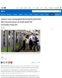 Japon: une compagnie ferroviaire présente des excuses...