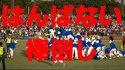 Sport japonais