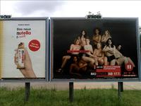 Publicité bien placée