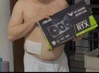 Kan t'es un vrai PC MASTERRACE